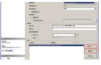 贵阳SQL数据库修复