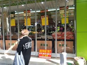武汉塑料透明门帘生产厂家