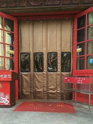 武汉皮革门帘生产厂