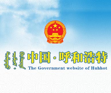 蒙古文内容管理系统
