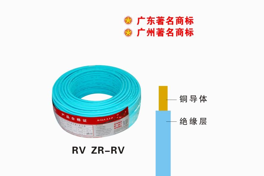 珠江电缆生产厂家