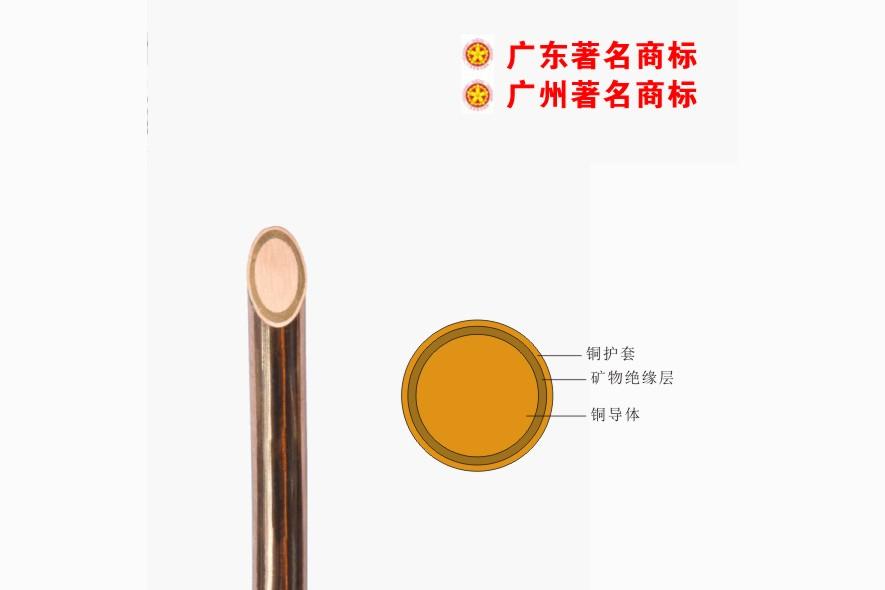 珠江电线价格