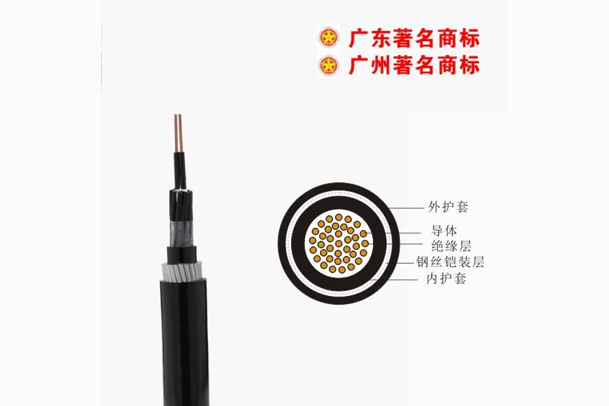 廣州中壓電纜的種類特性用途