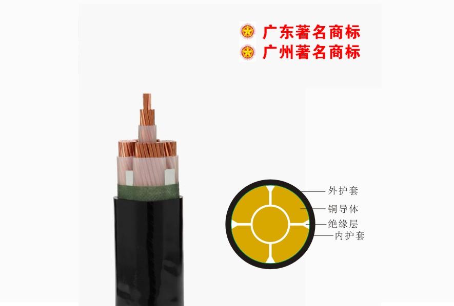 柔性矿物绝缘电缆