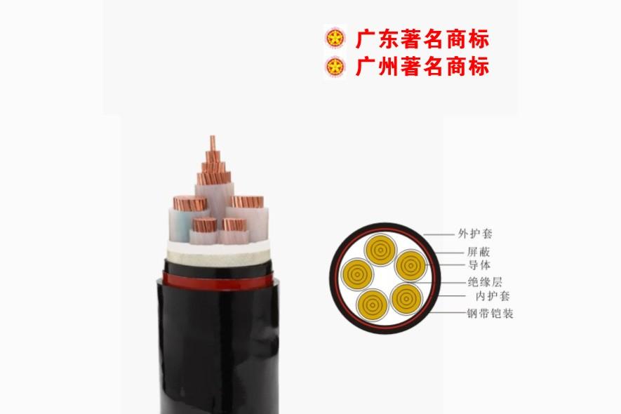 广州珠江电线价格