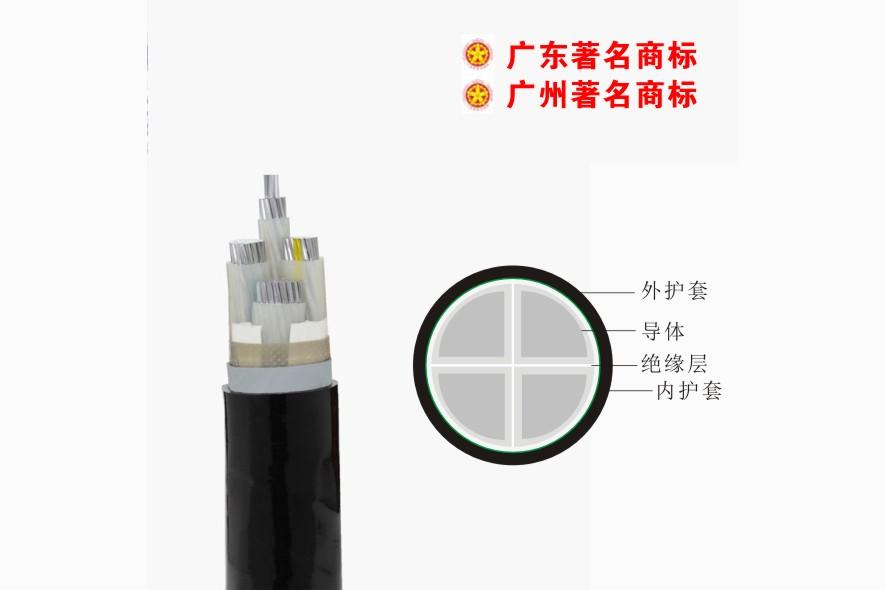 广州珠江电缆厂