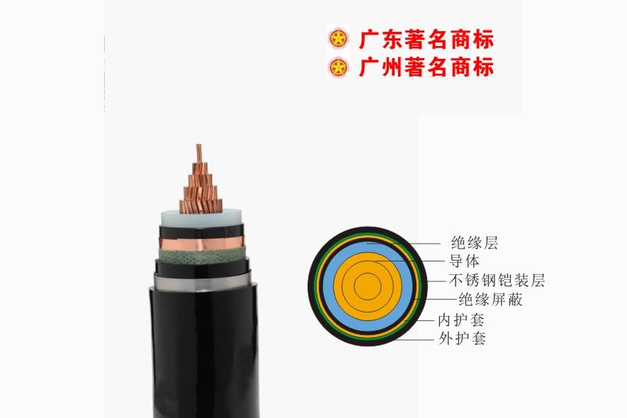 广州市珠江电线