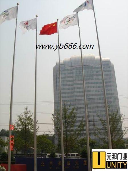 贵州贵阳旗杆制作安装