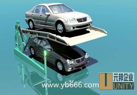 俯仰式立体停车架