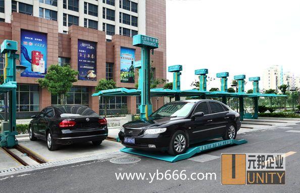 贵州无避让立体停车架