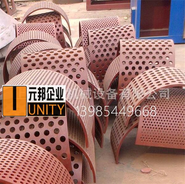 贵州破碎机筛板