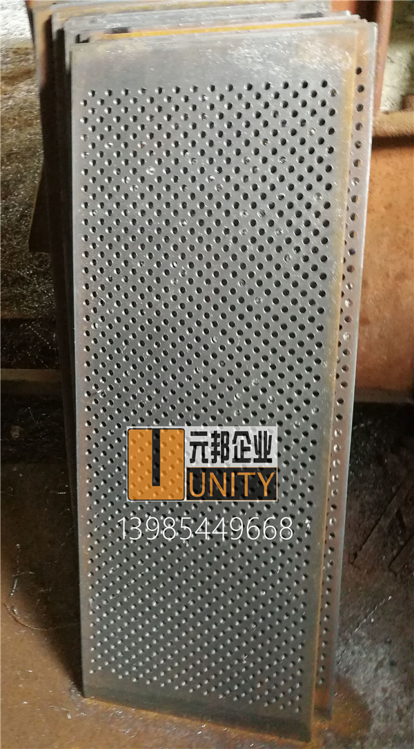 贵州打砂机筛板