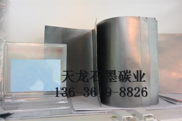 石墨纸生产厂家
