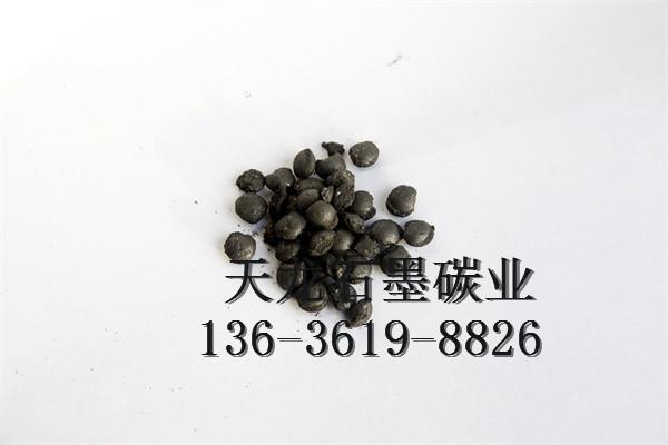 石墨增碳劑廠家