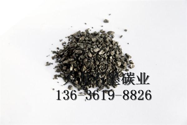武漢碳石墨