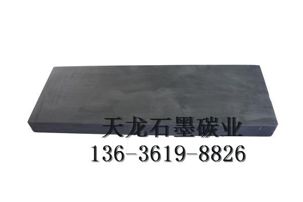 江蘇石墨板廠家