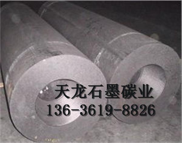 石墨電極生產廠家