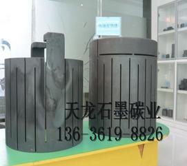 武漢石墨坩堝廠家