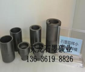 武漢石墨潤滑劑