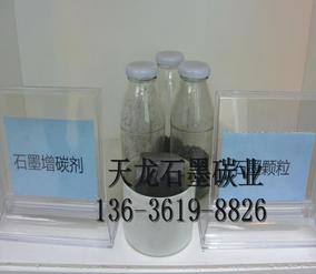 武汉石墨乳厂家