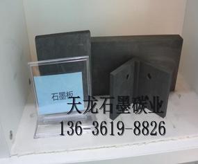 河北石墨坩堝生產廠家