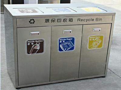 河北垃圾箱生产厂家