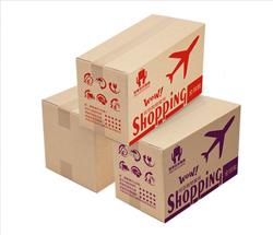 四川月饼礼品盒