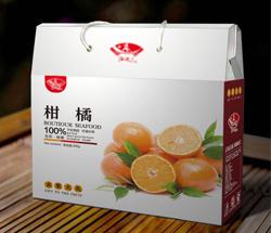 四川橘子桔子包装盒