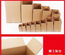 猕猴桃礼品箱