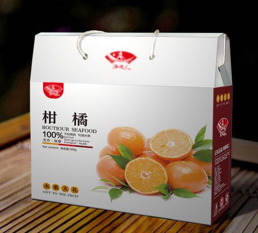 成都橘子桔子包装盒
