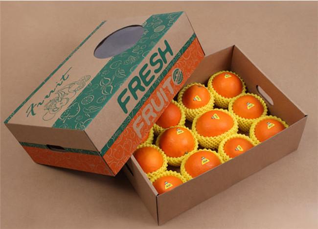 橘子桔子包装盒