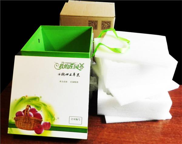 苹果手工珍珠棉礼盒