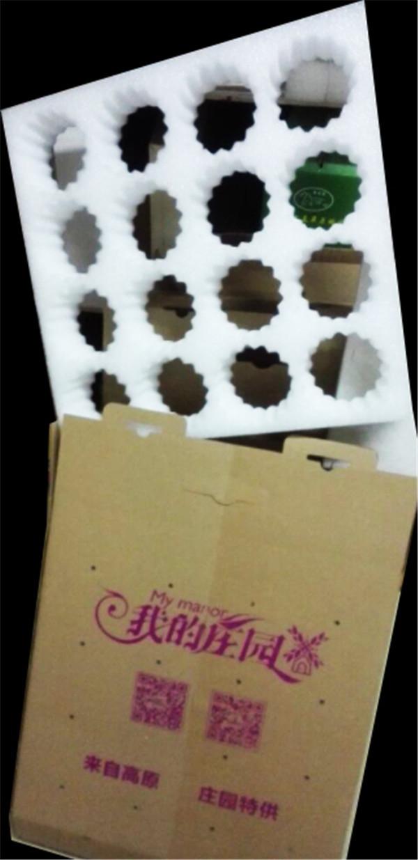 四川苹果礼盒