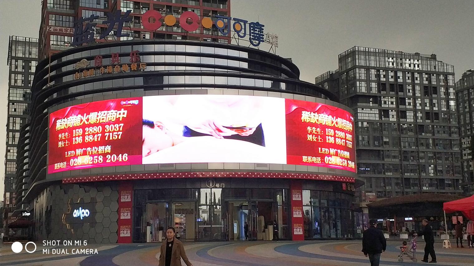 幸运飞艇开奖结果记录―空港国际二期LED显示屏P10全彩屏
