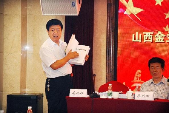 《年鉴》颁赠仪式书法笔画现场董事长姜典齐先生讲话