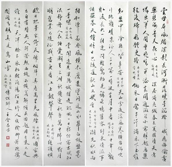 王金昌书法作品《唐诗十首》