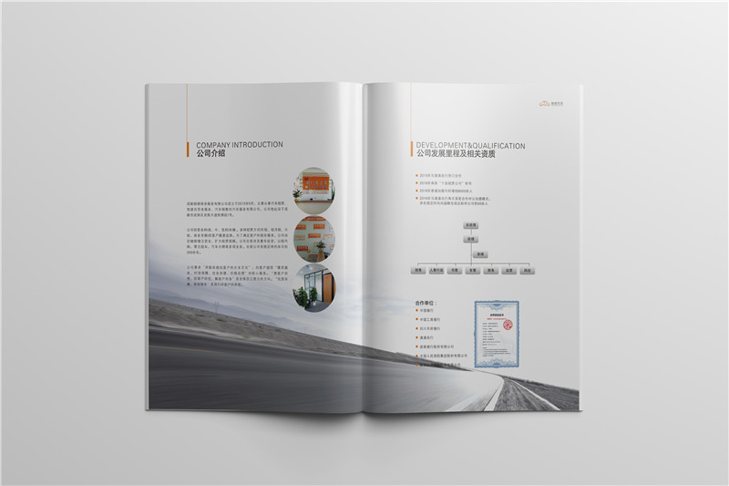 成都画册设计公司