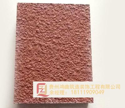 璐靛�PVC�? width=