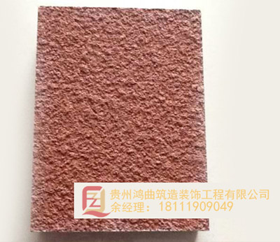 贵州PVC板