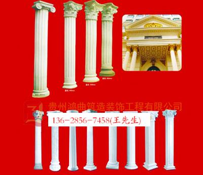 罗马柱价格