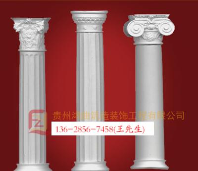 贵阳罗马柱