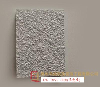 贵阳PVC板