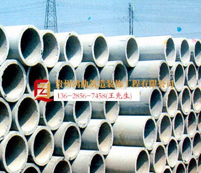 贵州水泥管