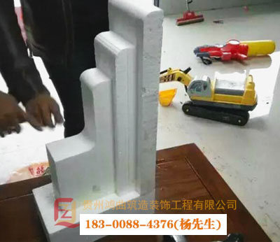 EPS线条批发