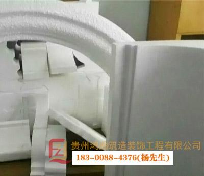 贵州建筑装饰材料