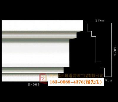 贵阳GRC构件安装