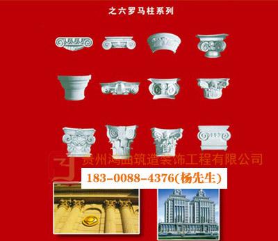 贵州太阳集团所有网址16877批发