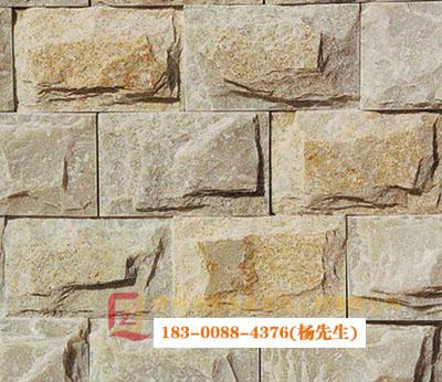www.2007.com文化石销售