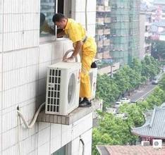 空调移机一般多少钱