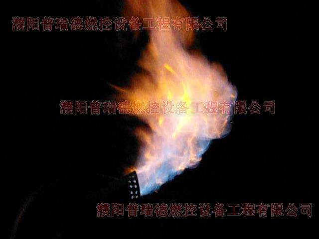 长明灯燃烧器